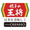 【6月21日~12月15日】2020年版 ぎょうざ倶楽部 お客様感謝キャンペーン開催!! | お知
