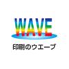 ネット印刷の【WAVE】|格安・短納期!印刷通販、オリジナルグッズ作成